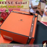 桃園市美食 餐廳 飲料、甜品 CHEESE Cake1 照片