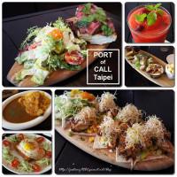 台北市美食 餐廳 異國料理 義式料理 PORT of CALL Taipei 照片