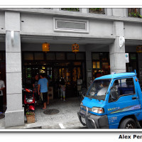 台北市美食 餐廳 異國料理 異國料理其他 孔雀Peacock Bistro 歐亞料理餐酒館 照片