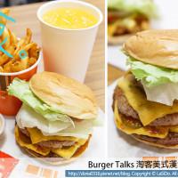 台北市美食 餐廳 速食 漢堡、炸雞速食店 淘客美式漢堡 Burger Talks (三創生活園區店) 照片