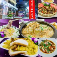 桃園市美食 餐廳 中式料理 同湘悅客家美食館 照片
