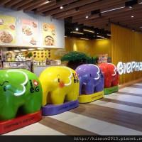 台北市美食 餐廳 咖啡、茶 咖啡館 Elephant Garden 象園咖啡 照片
