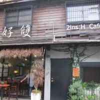 高雄市美食 餐廳 咖啡、茶 咖啡、茶其他 好雙咖啡2ins 照片