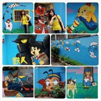 嘉義市休閒旅遊 景點 景點其他 嘉義民生社區童畫秘巷 照片
