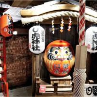 台北市休閒旅遊 景點 博物館 日藥本舖博物館 (台北館) 照片