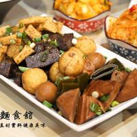 高雄市美食 餐廳 中式料理 源銀麵食館 照片