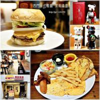 台北市美食 餐廳 速食 漢堡、炸雞速食店 Hometown x Mary's burger 茉莉漢堡 照片