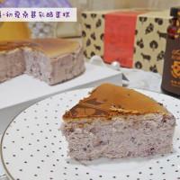 台北市美食 餐廳 烘焙 蛋糕西點 起士公爵(京站店) 照片