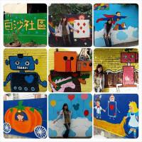 彰化縣休閒旅遊 景點 景點其他 白沙社區彩繪 照片