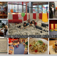 台中市美食 餐廳 異國料理 異國料理其他 大樹先生 (台中崇德店) 照片