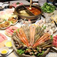 台北市美食 餐廳 火鍋 麻辣鍋 麻凡 麻辣鴛鴦石頭火鍋 照片