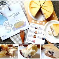 新北市美食 餐廳 烘焙 蛋糕西點 花mama烘焙坊 照片