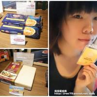 台北市美食 餐廳 異國料理 義式料理 悅迦義大利麵 照片