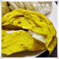 台北市美食 餐廳 中式料理 中式早餐、宵夜 吉甲地 誠心田園 照片