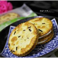 台中市美食 餐廳 零食特產 零食特產 頂盛牛老媽 照片