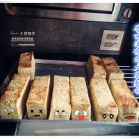 桃園市美食 餐廳 烘焙 烘焙其他 garlic大蒜麵包 照片