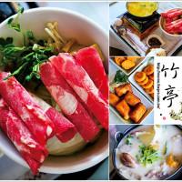 台中市美食 餐廳 異國料理 多國料理 竹亭創意美食 照片