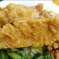 新北市美食 餐廳 中式料理 台菜 明記黃金雞腿王 照片