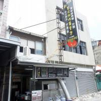 台東縣美食 餐廳 中式料理 中式料理其他 繹軒蕃茄咖哩 照片