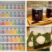 桃園市美食 餐廳 飲料、甜品 剉冰、豆花 長腿食驗室 照片