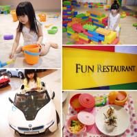 新北市美食 餐廳 異國料理 泰式料理 Artr 積木塗鴨親子餐廳 照片