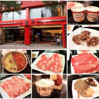 高雄市美食 餐廳 火鍋 小蒙牛頂級麻辣養生鍋 照片