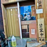 台南市美食 餐廳 異國料理 日式料理 大西屋おおにしや 照片