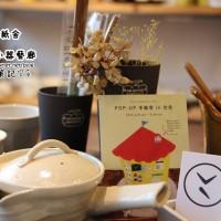 台北市休閒旅遊 購物娛樂 雜貨 小器藝廊xiaoqi +g 照片
