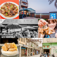 澎湖縣美食 攤販 攤販燒烤 阿豹香腸 照片