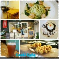 新北市美食 餐廳 咖啡、茶 咖啡、茶其他 Coobi Café 鄉村果焙 照片