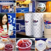 台北市美食 餐廳 飲料、甜品 飲料專賣店 布雷堤 騎士嚴選茶館 照片