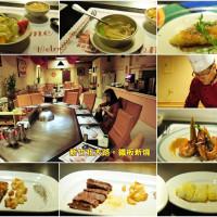 新竹市美食 餐廳 餐廳燒烤 鐵板燒 洋蔥鐵板新燒 照片