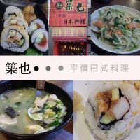 台中市美食 餐廳 異國料理 日式料理 築也平價日本料理 照片