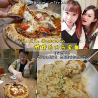 台北市美食 餐廳 異國料理 義式料理 Cin Cin Osteria 請請義大利餐廳 照片