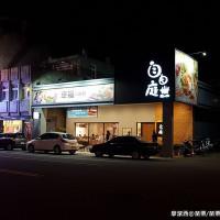 苗栗縣美食 餐廳 火鍋 自由庭日式鍋物 照片