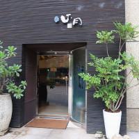 台北市美食 餐廳 異國料理 日式料理 心月懷石日本料理 照片