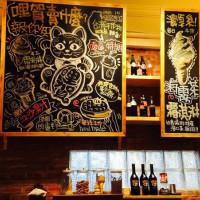 屏東縣美食 餐廳 飲料、甜品 飲料、甜品其他 哩賀手創雜舖 照片
