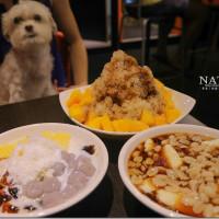台北市美食 餐廳 飲料、甜品 剉冰、豆花 黑糖先生 照片