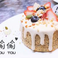 台中市美食 餐廳 異國料理 義式料理 偷偷 toutou cuisine 照片