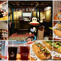 台北市美食 餐廳 異國料理 美式料理 Paul Frank Hot Dog (台北店) 照片