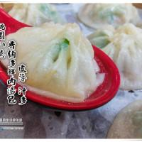 桃園市美食 餐廳 中式料理 小吃 香納多鮮肉湯包 照片