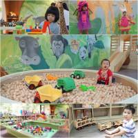 台北市休閒旅遊 景點 主題樂園 童遊森林館 照片