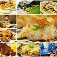 桃園市美食 餐廳 異國料理 日式料理 龍膽料亭 照片