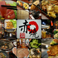 台北市美食 餐廳 餐廳燒烤 燒肉 赤燒日式燒肉 照片