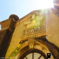 彰化縣休閒旅遊 景點 古蹟寺廟 不老泉 照片