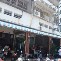 屏東縣美食 攤販 台式小吃 大埔肉圓 照片