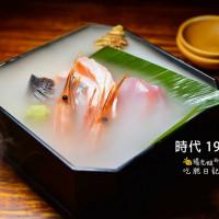台北市美食 餐廳 異國料理 日式料理 時代1931 照片