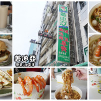 高雄市美食 餐廳 速食 早餐速食店 美迪亞漢堡店 照片