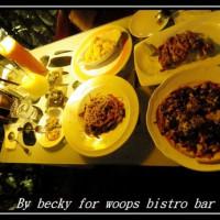 台北市美食 餐廳 異國料理 義式料理 woops bistro bar 照片