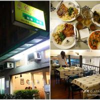 新北市美食 餐廳 中式料理 台菜 飛羚食吧 照片